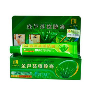 ROLANJONA Aloe Acne Scar Removal Cream Antiacne Ointment Anti Dark Sore Plaster