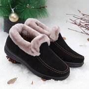Buckle Warm Fur Lining Casual Slip On Flat Winter Boots