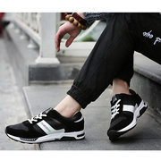 Men Color Match Stripe Korean Style Lace Up Casual Sport Shoes