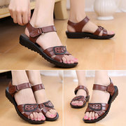 Leather Leaves Beaded Hook Loop Peep Toe Soft Comfortable Flat Sandals