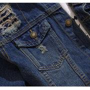 Вскользь корейский стиль Риппед джинсовой куртки двойной Карманы Кардиган для мужчин