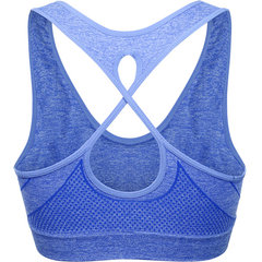 Sexy No Rims Shockproof Seamless Sports Bras Gather Quick-dry Running Bra