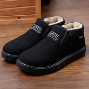Cotton Warm Fur Lining Non-slip Ankle Boots For Men
