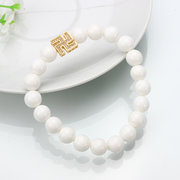 8mm White Tridacnidae Bracelet with Gold Plated Accessories for Women