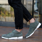 Men's Fashion Sewing Suede Comfortable Lace Up Casual Shoes