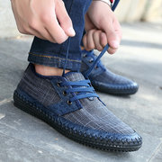 Big Size Men's Canvas Match Sewing Soft Sole Lace Up Casual Shoes