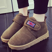 Flag Union Jack Hook Loop Flat Casual Boots For Women