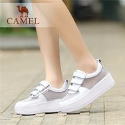Camel White Leather Mesh Breathable Shiny Hook Loop Platform Casual Sport Shoes