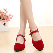 Suede Pure Color Buckle High Heel Shallow Mouth Dance Shoes