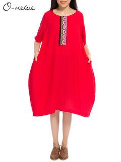 O-Newe Elegant Patchwork Half Sleeve Dress For Women
