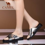Camel Leather Shiny Bling Hollow Out Slip On Peep Toe Flat Sandals