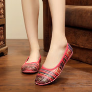 Vintage Colorful Flat Slip On National Wind Knitting Weave Shoes