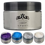4 Colors Unisex DIY Hair Color Wax Mud Disposable Temporary Modeling Dye Cream