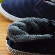 Stripe Cotton Fur Lining Casual Driving Shoes For Men