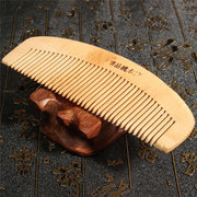 Wooden Sandalwood Anti Static Hair Comb Brush Wide Tooth