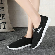 Mesh Breathable Korean Style Slip On Flat Casual Sport Shoes