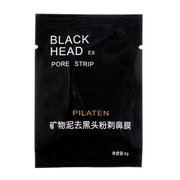 1Pcs Mineral Mud Blackhead Acne Removal Nose Pore Cleansing Mask