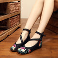 Embroidered Lace Up Chineseknot Flat Vintage Flower Mary Janes Loafers