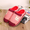 Bunny Stripe Soft Canton Cute Open Heel Home Slippers