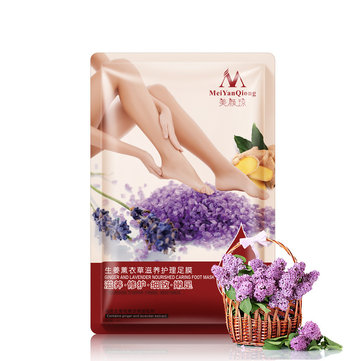 MeiYanQiong Foot Mask Lavender Ginger Nourish Dead Skin Removal Smooth Exfoliating