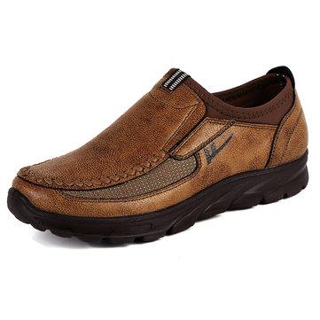 Мужская повседневная обувь большого размера