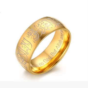 5mm Stainless Steel Ring Muslim Words Islam Gold Ring Jewelry
